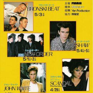 Bronski Beat 1985 in Japan???